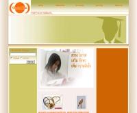 หนึ่งในไทย - oneinthai.com