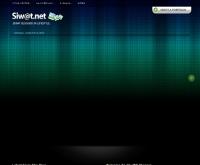 ศิวัช  - siwat.net