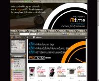 Nttime - nttime.com