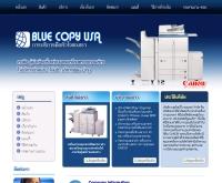 บริษัท บลูก๊อปปี้ เซนเตอร์ จำกัด - bluecopyusa.com