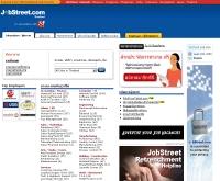 จ๊อบสตรีทดอทคอม - jobstreet.com