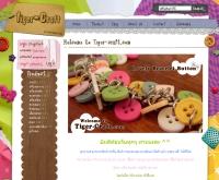 Tiger-Craft - tiger-craft.com