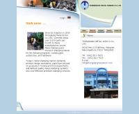 บริษัท ทองแดงเมทัลเวิร์ค จำกัด - thongdangmetalwork.com