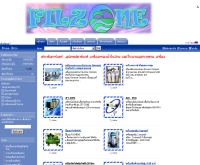 บริษัท ฟิลโซนคอร์ปอเรชั่น จำกัด - filzonecorp.com