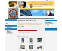 ห้างหุ้นส่วนจำกัดพิรามิดอุตสาหกรรม - pyramidthai.com