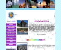 วีเค อินเตอร์ทัวร์ - vkintertour.com