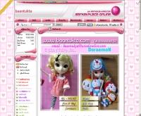 บ้านตุ๊กตา - baantukta.com
