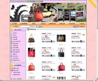 แบคโซชีบ - bagsocheap.com