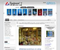 อีมีโก้อิควิปเม้นท์  - emctrophy.com