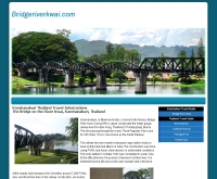 สะพานข้ามแม่น้ำแคว - bridgeriverkwai.com