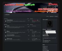 วีเอ็นซีมอเตอร์ - vncmotor.com