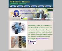 พีซีอาร์ อินเตอร์เน็ตประเทศไทย - pcrit.net