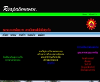 ชมรมอาสาพัฒนาฯ สถาบันเทคโนโลยีปทุมวัน - rsapatumwan.co.cc