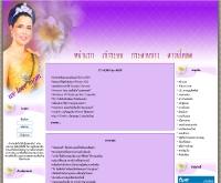โรงเรียนวัดลานบุญ  - lanboon.net