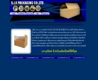 บริษัท เอสเจเค บรรจุภัณฑ์ จำกัด - sjkpackaging.com
