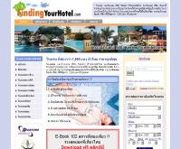 ไฟดิ้งยัวร์โฮเทลดอทคอม - findingyourhotel.com