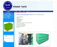 ห้างหุ้นส่วนจำกัดบัญจรัตน์พลาสติก - bunjarat-plastic.com