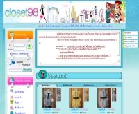 คลอซซิท 98 - closet98.com