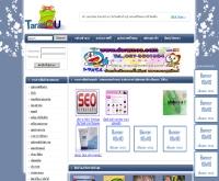 ตลาดทูยู - tarad2u.com