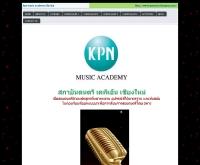 สถาบันดนตรีเคพีเอ็นเชียงใหม่ - kpnmusicchiangmai.com