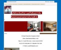 บริษัท ช.สินทรัพย์ แอสโซซิเอท จำกัด - ch-asset.com