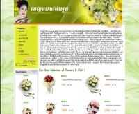ร้านดอกไม้เบญจมาศ ลำพูน - benjamaslamphun.com