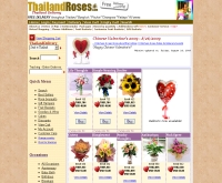 ไทยแลนด์โรส - Thailandroses.com
