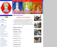 ชมรมพระเครื่องพาณิชย์ขอนแก่น - panichamulet.com