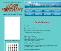 แจ๊คกี้ รับซ่อมเบาะ - jackiechay.com