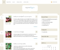 โรงเรียนอนุบาลอธิฏฐาน - att-school.com/
