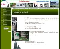 ร้านกิ่งแก้วสวนเกษตร  - vrwater.com