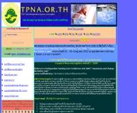 สมาคมพยาบาลห้องผ่าตัดแห่งประเทศไทย  - tpna.or.th