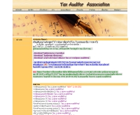 สมาคมผู้สอบบัญชีภาษีอากร  - taxauditor.or.th