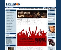 ฟรีแมนเมจิกดอทคอม - freemanmagic.com