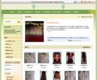 ร้านคุ้มเวียงพิงค์ - kum-viengping-shop.com