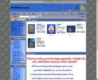 ศักดิ์สิทธิ์ออนไลน์ - saksithonline.com