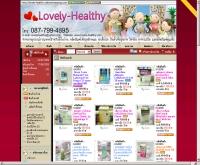 เลิฟลี่เฮลธ์ตี้ - lovely-healthy.com