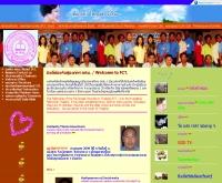 องค์กรคริสตจักรพระกิตติคุณสมบูรณ์ในประเทศไทย - fgct.net
