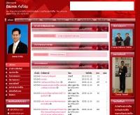 ไทยไลฟ์คลับ - thailifeclub.net