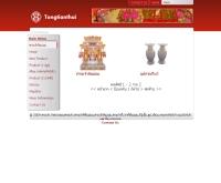 ห้างหุ้นส่วนจำกัด ทองเทียนไทย - tongtianthai.com