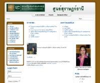 สถาบันบัณฑิตพัฒนบริหารศาสตร์ ศูนย์สุราษฎร์ธานี - nida-surat.com
