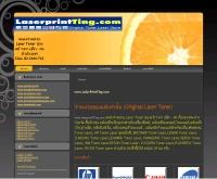 บริษัท เซเว่น โปรซอฟท์ จำกัด - laserprintting.com
