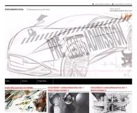 ดีไซน์บาร์สคูล - designbarschool.com