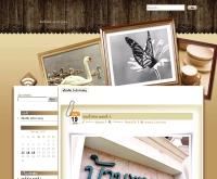 โจคุง - jokung.com