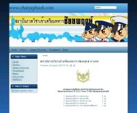 ชัยพฤกษ์  - chaiyaphuek.com