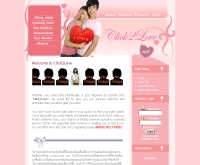คลิกทูเดท - click2love.net