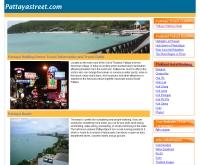 พัทยาสตรีท ดอทคอม - pattayastreet.com/