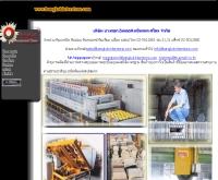 บริษัท บางกอก อินเตอร์เนชั่นแนล สโตน จำกัด  - bangkokinterstone.com