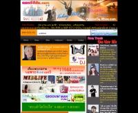 ดนตรีสีสันดอทคอม - wisza.com