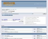 เนคไอวีดอทคอม - neciv.com